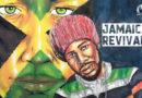El renacimiento artístico de Jamaica